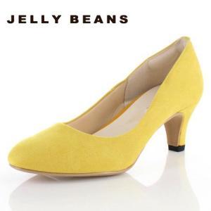 JELLY BEANS ジェリービーンズ 靴 6333 パンプス シンプル プレーン ラウンドトゥ ヒール ふわさら イエロー 黄色 レディース セール|washington