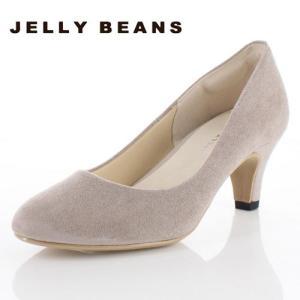 JELLY BEANS ジェリービーンズ 靴 6333 パンプス シンプル プレーン ラウンドトゥ ヒール ふわさら ライトグレー レディース|washington