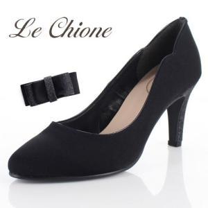Le Chione ルキオネ 靴 7394 パーティー パンプス リボン ビジュー ラウンドトゥ 結婚式 ブラック 黒 レディース|washington