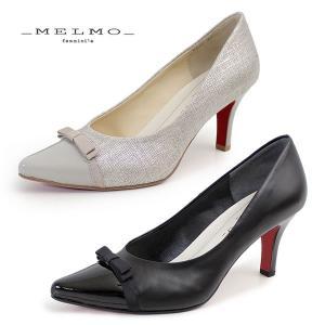 MELMO 靴 メルモ パンプス 7607 リボン ハイヒール 本革 レッドソール ポインテッドトゥ ブラック ベージュ グレー レディース ワイズ 2E|washington