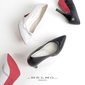 MELMO 靴 メルモ パンプス 7610 ハイヒール 本革 レッドソール ポインテッドトゥ ブラック グレー レディース ワイズ 2E|washington