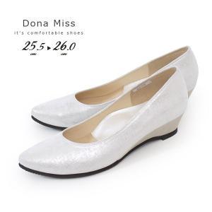 コンフォート パンプス Dona Miss ドナミス 靴 9100K アイボリー ローヒール ワイズ 3E 本革 レディース ウエッジソール 大きいサイズ|washington
