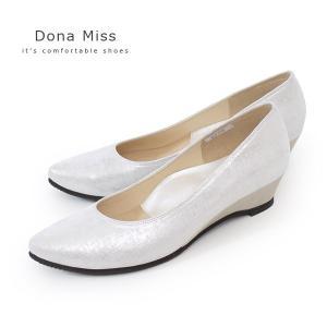 コンフォート パンプス Dona Miss ドナミス 靴 9100 アイボリー ローヒール ワイズ 3E 本革 レディース ウエッジソール|washington