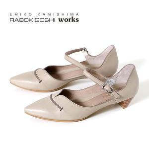 RABOKIGOSHI works 靴 ラボキゴシ ワークス 11739 BEG ストラップ パンプス ローヒール ベルト 本革 レディース|washington