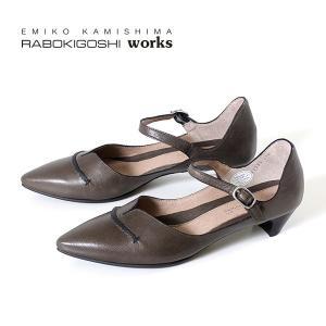 RABOKIGOSHI works 靴 ラボキゴシ ワークス 11739 GRYA ストラップ パンプス ローヒール ベルト 本革 レディース|washington