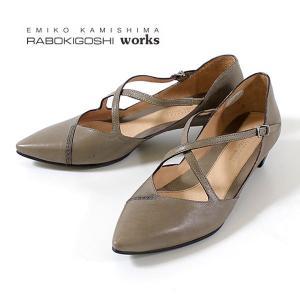 RABOKIGOSHI works 靴 ラボキゴシ ワークス 12018 GRE 本革 クロスストラップ パンプス ヒール ローヒール レディース 日本製|washington