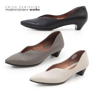 RABOKIGOSHI works 靴 ラボキゴシ ワークス 12189R Vカット パンプス ローヒール 本革 撥水 レディース ポインテッドトゥ|washington