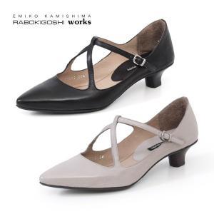 RABOKIGOSHI works 靴 ラボキゴシ ワークス 12192 本革 パンプス ローヒール ストラップ レディース ベルト|washington