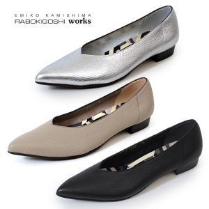 RABOKIGOSHI works 靴 ラボキゴシ ワークス 12201 本革 パンプス ローヒール ポインテッドトゥ フラット Vカット レディース washington