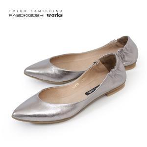 RABOKIGOSHI works 靴 ラボキゴシ ワークス 12215 シルバー フラットシューズ フラット パンプス レディース 本革 撥水|washington
