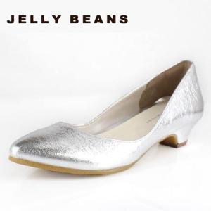 JELLY BEANS ジェリービーンズ 靴 2401 パンプス プレーンパンプス ローヒール アーモンドトゥ シルバー 銀 レディース|washington