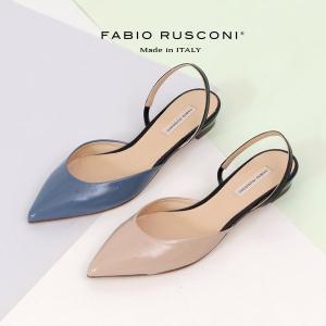 ファビオルスコーニ  FABIO RUSCONI サンダル ミュール バックストラップ 靴 91311 エナメル フラット 本革 ローヒール イタリア washington