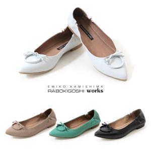 RABOKIGOSHI works 靴 ラボキゴシ ワークス 12174 撥水 本革 フラットシューズ リボン フラット パンプス レディース バレエシューズ セール|washington