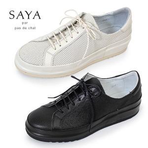 SAYA サヤ ラボキゴシ 靴 50599 本革 レザースニーカー レースアップシューズ 紐靴 厚底 プラットフォーム レディース カジュアル 日本製 セール|washington