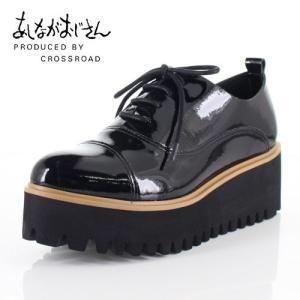 あしながおじさん 靴 7210005 シューズ 厚底 レースアップ オックスフォード 牛革 本革 エナメル 黒 ブラック レディース|washington