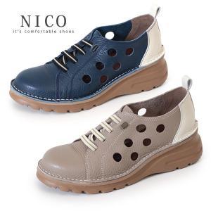 コンフォートシューズ 靴 レディース NICO ニコ 128 グレー ネイビー 大きいサイズ 4E 本革 カジュアル 日本製 撥水 抗菌 幅広 ゆったり|washington