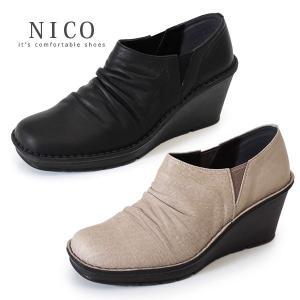 コンフォートシューズ 靴 レディース NICO ニコ 2000 ブラック グレージュ ウエッジソール スリッポン 本革 日本製|washington