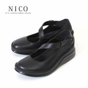 コンフォートシューズ レディース NICO ニコ 8435 厚底 ストラップ 本革 レザー ブラック 黒 カジュアルシューズ 靴 ゆったり おしゃれ|washington