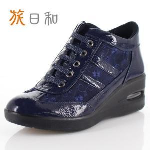 旅日和 たびびより 靴 TB-16140 シューズ ハイカット 消臭 シースルー チュール 紐靴 サイドジップ 紺 ネイビー レディース|washington