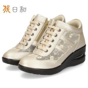 旅日和 たびびより 靴 TB-16140 シューズ ハイカット 消臭 シースルー チュール 紐靴 サイドジップ ベージュ レディース|washington