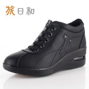 旅日和 たびびより 靴 TB-17934 シューズ ハイカット 消臭 3E 幅広 紐靴 サイドジップ 黒 ブラック レディース|washington