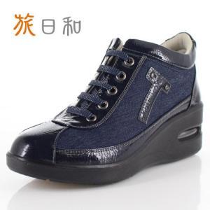 旅日和 たびびより 靴 TB-17939 シューズ ハイカット 消臭 3E 幅広 紐靴 サイドジップ 紺 ネイビー レディース|washington