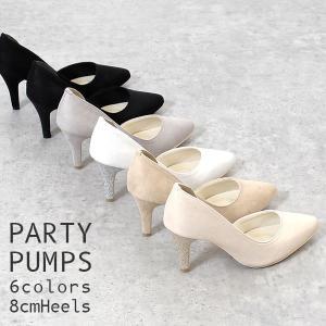 パンプス レディース 結婚式 パーティー4205 靴 フォーマル ハイヒール ピンヒール 8cm  スエード ラメ ポインテッドトゥ parade|washington