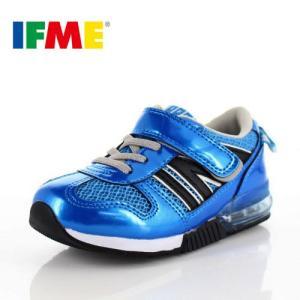 IFME イフミー 子供靴 スニーカー キッズ 30-9015 SEASON TREND BLUE 通園 通学 運動靴 ブルー|washington