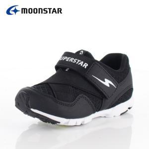 ムーンスター スーパースター バネのチカラ キッズ スニーカー MoonStar K875 BLACK 2E 超軽量モデル 子供靴 運動 体育 ブラック washington