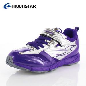 ムーンスター スーパースター バネのチカラ キッズ ジュニア スニーカー MoonStar J887 パープル 2E 子供靴 運動 体育|washington