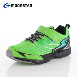 ムーンスター スーパースター バネのチカラ キッズ スニーカー MoonStar J889 GREEN ジュニア 2E 緑 ヴィクトリーモンスター 子供靴|washington