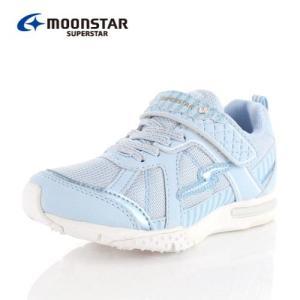 ムーンスター スーパースター バネのチカラ ジュニア スニーカー MoonStar J897WS SAX キッズ 2E サックス 子供靴 運動 体育|washington