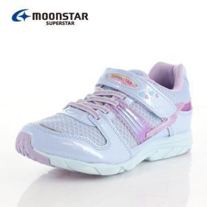 ムーンスター MoonStar スーパースター SS J904 靴 スニーカー 1E 軽量 サックス 水色 青 女の子 キッズ ジュニア|washington