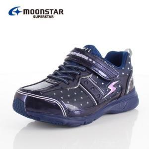 superstar スーパースター SS J909 moonstar ムーンスター 2E 幅広 キッズ ジュニア 靴 シューズ スニーカー 防水 ネイビー 女の子|washington