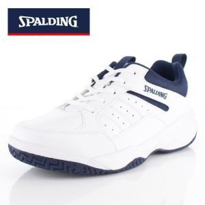 メンズ スニーカー スポルディング SPALDING CS-353 CIS-3530 白 ネイビー コートシューズ 靴 4E|washington