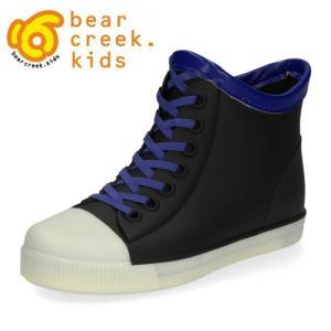 レインブーツ キッズ ベアクリーク キッズ BK-30 シンプル bear creek kids ブラック 子供用 雨 長靴|washington