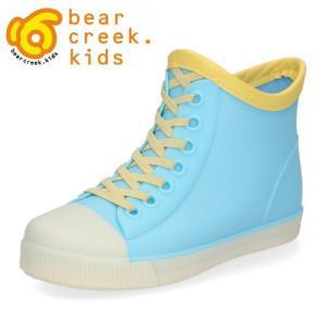 レインブーツ キッズ ベアクリーク キッズ シンプル bear creek kids SX-30 ブルー 子供用 雨 長靴|washington
