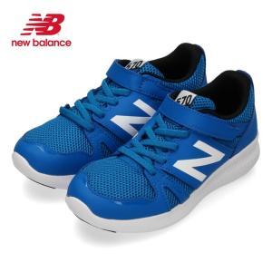 ニューバランス キッズ ジュニア スニーカー new balance YT570 BL BLUE ブルー 通学 体育|washington