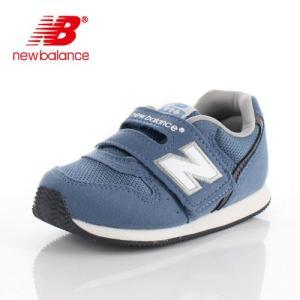 ニューバランス ベビー キッズ スニーカー new balance IV996 CDB DENIM BLUE ブルー 通園 通学 ベルクロ|washington