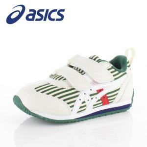 アシックス キッズ アイダホ MINI CT3 スニーカー asics TUM187-300 HUNTER GREEN/WHITE ホワイト 標準幅 子供靴 ストライプ|washington