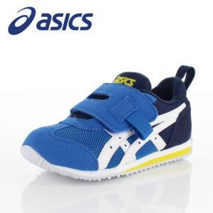 アシックス キッズ アイダホ MINI KT-ES スニーカー asics TUM190-400 ブルー ホワイト 標準幅 子供靴|washington