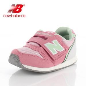 ニューバランス ベビー キッズ スニーカー new balance IV996 PMT PINK/MINT 通園 通学 プレゼント ギフト|washington