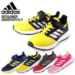 adidas アディダス 靴 キッズ 子供  スニーカー マジックテープ ランニングシューズ 運動靴 ADIDASFAITO EL K D98115 F36104 F36103 F36102|washington