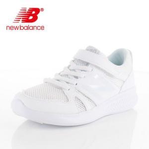 ニューバランス 子供 キッズ ジュニア  スニーカー new balance YT570 WW ジュニア ホワイト 運動靴 上履き 通学靴 こども|washington