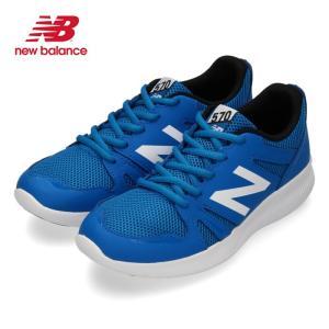 ニューバランス キッズ ジュニア スニーカー new balance YK570 BL BLUE ブルー 通学 体育|washington