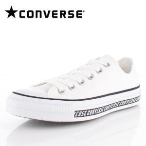 コンバース CONVERSE ALL STAR LOGOLINE OX メンズ レディース オールスター ロゴライン 1SC079 WHITE 63220-WH/06 スニーカー 靴|washington