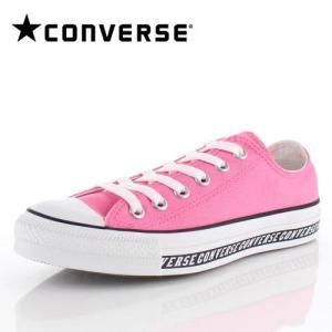 コンバース CONVERSE ALL STAR LOGOLINE OX メンズ レディース オールスター ロゴライン 1SC078 PINK 63222-PK スニーカー 靴|washington