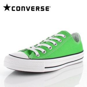 コンバース CONVERSE ALL STAR 100 COLORS OX メンズ レディース オールスター 100 カラーズ 1SC071 GREEN 63333-GR/08 スニーカー 靴 セール|washington