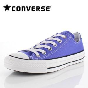 コンバース CONVERSE ALL STAR 100 COLORS OX メンズ レディース オールスター 100 カラーズ 1SC070 PURPLE 63338-PP/PL スニーカー 靴 セール|washington