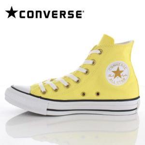 コンバース レディース スニーカー CONVERSE ALL STAR PASTELS HI イエロー YE-95123 パステルカラー|washington